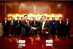 北京大兴国际机场国际区免税店项目正式签约