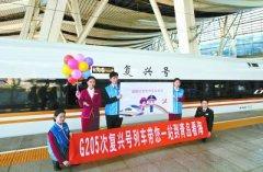 北京副中心线延至北京西站
