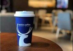 瑞幸咖啡疯狂扩张入不敷出,巨亏之下着急上市