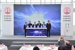 """广州互联网法院""""网通法链""""智慧信用生态系统正式上线"""