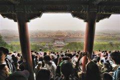 小长假北京夜间餐饮消费同比增50%
