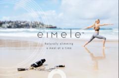 雷神营养师Simon Hill倾力打造新概念体重管理品牌eimele亦