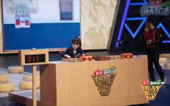 """海天蚝油《挑战不可能》7岁神童""""盲棋""""对抗,展现惊"""