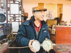 老物件里的京味文化