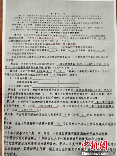 """河北邯郸一企业""""假破产"""" 或致12亿国有资产流失"""