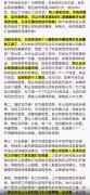 """同仁堂健康""""疯狂996"""":上班戴防毒面具往死里用"""