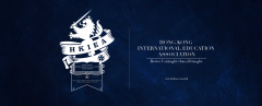 香港国际教育协会正式成立