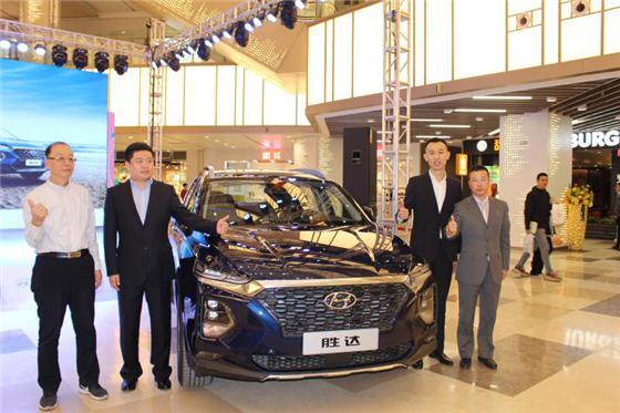 售20.28万元起北京现代第四代胜达上市