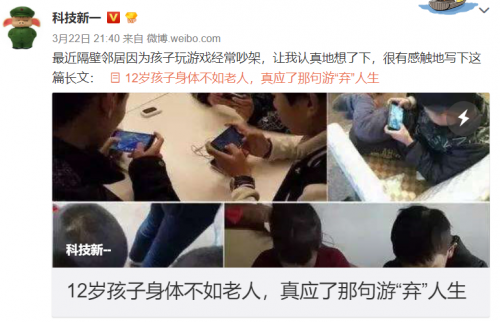 如何防青少年网络沉迷?周鸿祎:科技企业应用产品创新解决