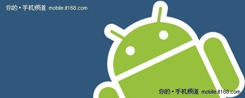 唤醒沉睡的巨龙 Android在中国的崛起