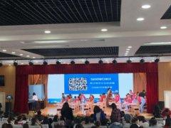 聚焦教师能力提升,希沃助力乌鲁木齐市开展信息化教