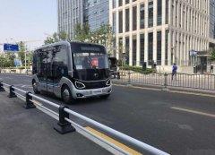 宇通L4级自动驾驶巴士正式落地试运行