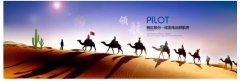 中国品牌日骆驼蓄电池匠心智造 助力品牌强国