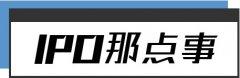 刘强东案监控视频曝光;华为首次发布一季报;瑞幸咖啡