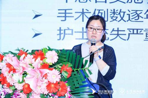 燕达·朝阳合作5周年系列主题活动 急危重症高峰论坛