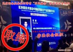 """""""中国人民解放军军民融合发展委员会""""被取缔"""