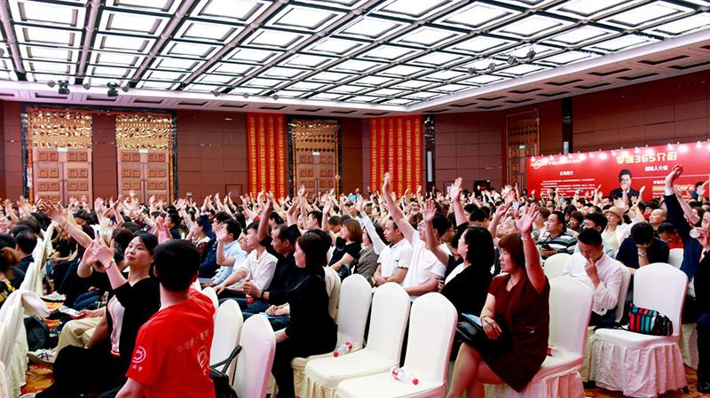 李强365河南省运营中心启动大会暨李强365互联网+教育峰会成功举办