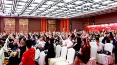 李强365河南运营中心启动大会暨李强365互联网+教育峰会