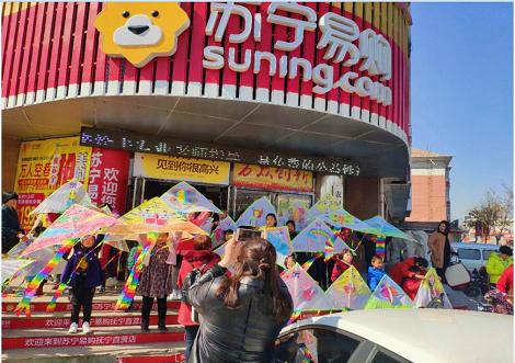 苏宁电器购物节花样多,升级县镇家电购物新体验
