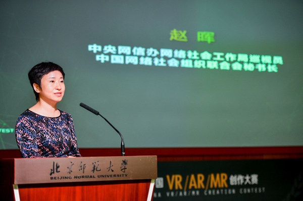 人民视频助力3R产业纵深发展