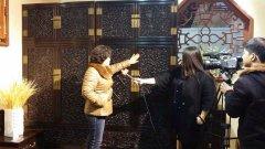 改革开放40周年红木文化展将于11月在京开幕