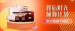 300+厨卫家装商户齐聚南京 抢鲜苏宁618红利