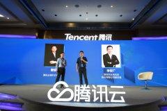 腾讯云联合长亮科技推出分布式金融业务服务框架 助推