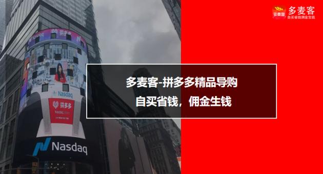 多麦客携城市分公司共谋2019 角力社交新零售大市场
