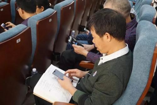 希沃助力黄埔区开展可视化集中管理平台培训