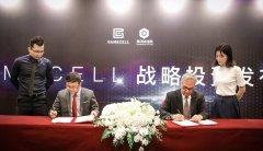 GameCell战略投资发布会于上海圆满落下帷幕