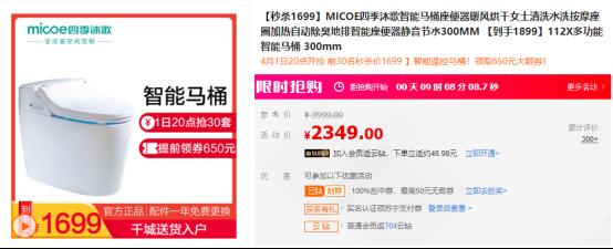 4月开门红,苏宁家装指纹锁低至549元
