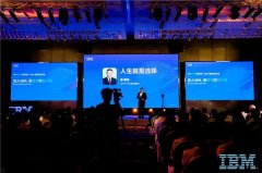 IBM陈黎明对中国大学毕业生发表演讲:人生就是选择