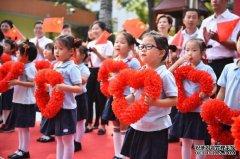 我爱你,中国!——全国红黄蓝师生向祖国深情告白