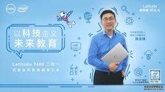 STEM教育的未来:张永琪的二次创业之路
