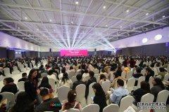 红黄蓝专家齐聚亚洲幼教年会:布局未来发展,搭建生态