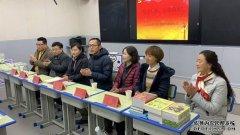 温儒敏推荐部编版教材辅助书出版,助力提升甘南藏区教