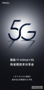 更快、更稳、更低!魅族全新Wi-Fi6协议,让网速快到飞起