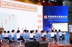 """深圳市""""福田区AI赋能教学实验学校联盟""""预备会召开"""