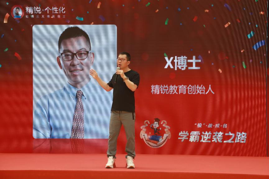 """""""役""""战成名,学霸逆袭之路 2020上海精锐中高考学员颁"""