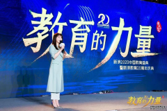 缤果教育出席新浪2020中国教育盛典,业内逐鹿荣膺年度