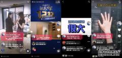 @新标门窗SIMBOR 官方微博联手38家品牌火爆全网,刷屏朋