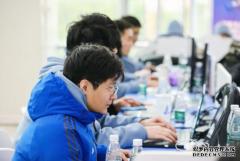 广东培正学院锦行杯大学生网络安全攻防对抗实战圆满落