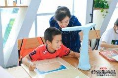 大力智能学习灯助力《领读中国》艺术研学之旅,呵护孩